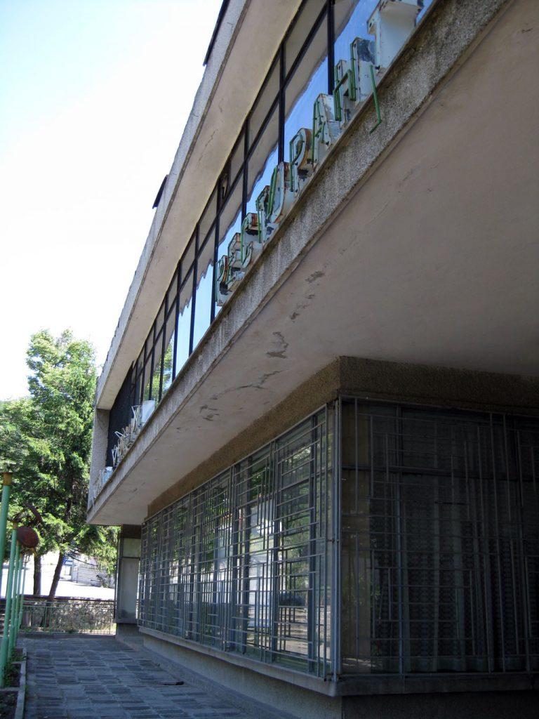 Angelov_Consumer-Cooperative-Centre-2_Bulgaria