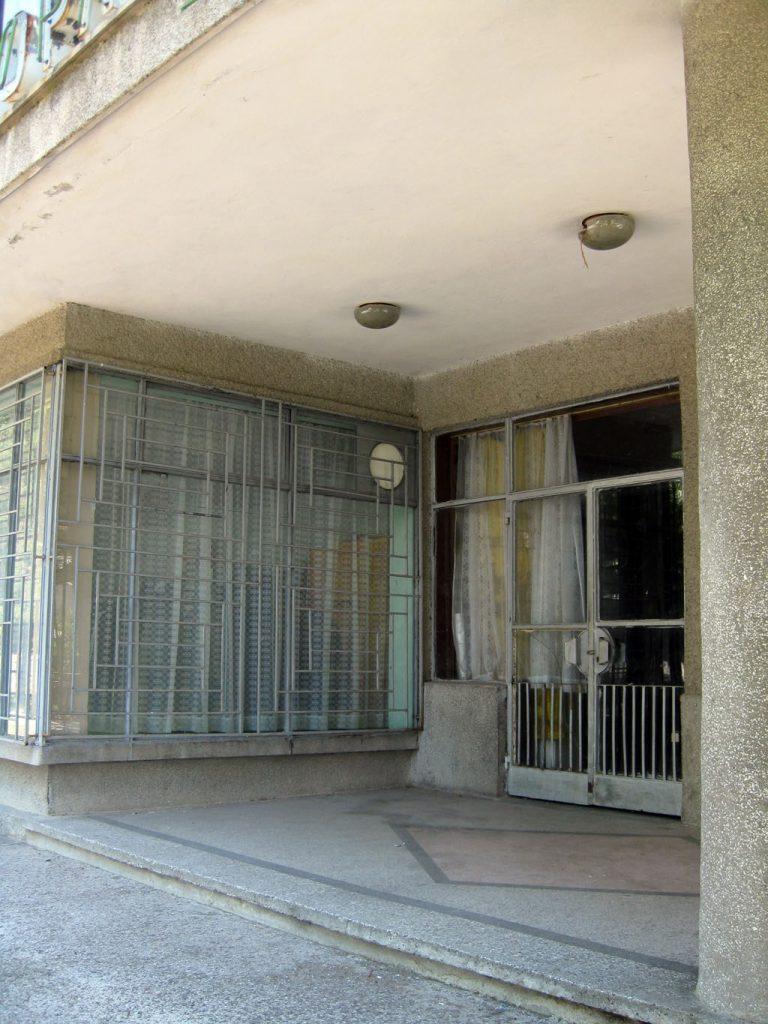 Angelov_Consumer-Cooperative-Centre-Entrance-Mosaic_Bulgaria