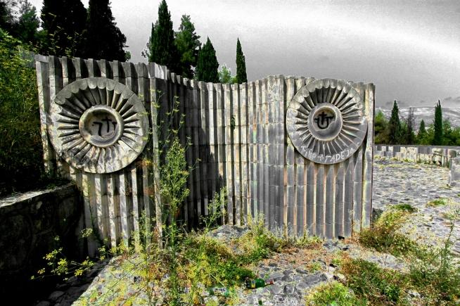 Partisan Memorial Cemetery in Mostar