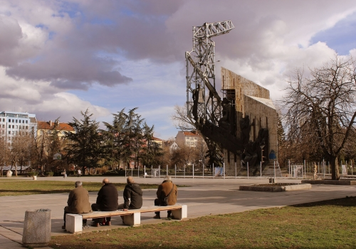 """1300 years Bulgaria"" Monument"
