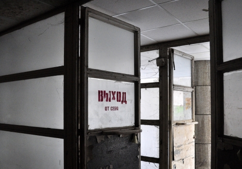 Pestujhely Military Hospital