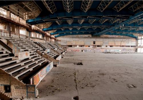Kyiv Ice Stadium