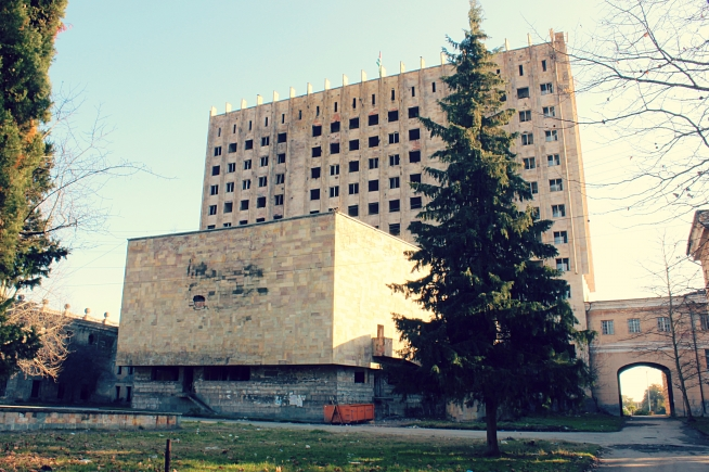 Former Building of the Council of Ministers