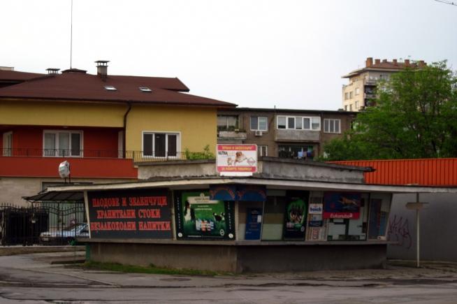 Fruit and vegetables Shop