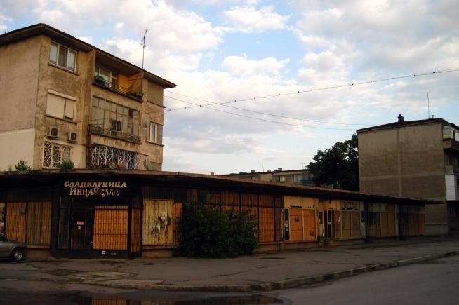 Abandoned shops in Sofia