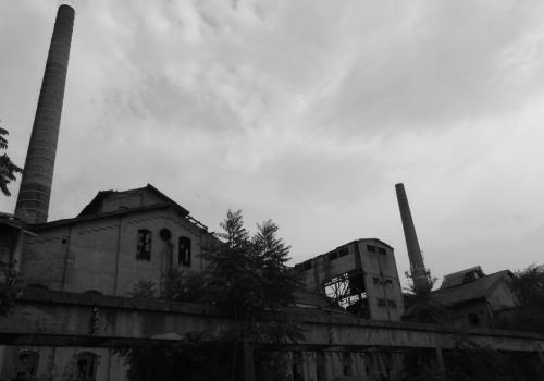 """Sugar Factory """"Dimitrije Tucović"""""""