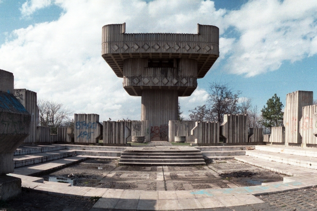 Monument in Kavadarci