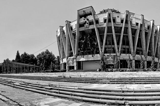 Chişinău Circus